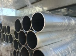 Aluminum Round Pipes