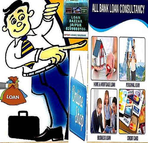 Loan Consultant Services All Loan Banking Nbfc Private Finance Services Service Provider From Jaipur