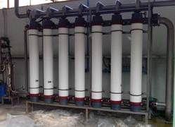 High Grade Ultra Filtration System