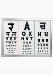 ASF LED Vision Chart 6Meter 3 lang.