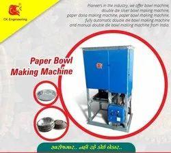 Fully Automatic Paper Dona Single Dona Machine