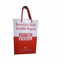Printed Paper Shopping Bag, Capacity: 6 Kg