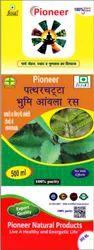 Pather Chatta-Bhumi Amla Juice 500 Ml
