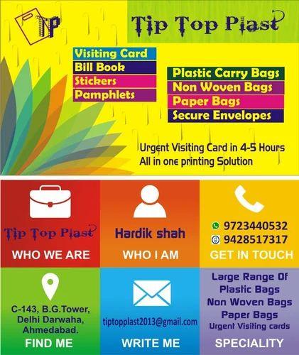 Visiting card printing service in ahmedabad madhupura by tip top visiting card printing service colourmoves