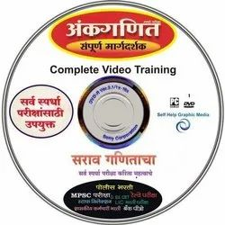 Maths Complete Video Training