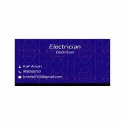Residential Building Electrical Wiring Service, in Kanpur