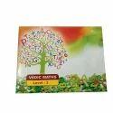 Numeric And English Paper Level 3 Vedic Math Book, Nirmala