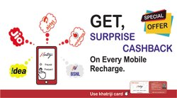 Mobile Recharge Or Bill Payment Service