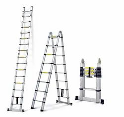 SKL 16 Feet Aluminum Ladder
