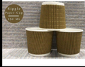 150ml Rippled Paper Cups