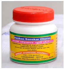 Dashan Sanskar Churan
