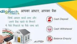 All In One Recharge And Banking Service
