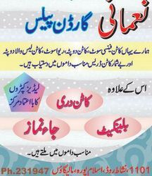 Urdu News Paper Printing Services