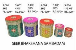 Seer Bakshana Sambadam