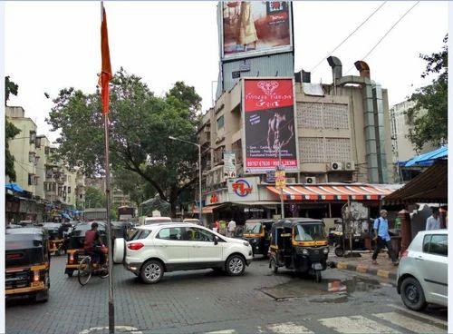 Flex Hoarding Advertising Service, Mumbai