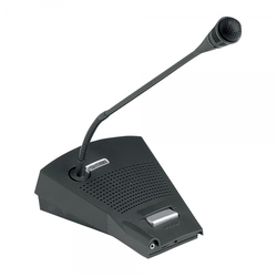 LBB 4438/00 Call Station Remote