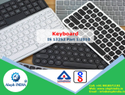 BIS Registration for Keyboard