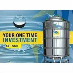 SS Vertical Water Tank