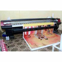 Eco Solvent Flex Printing Service, in Gujarat