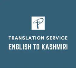 English To Kashmiri Translation Services