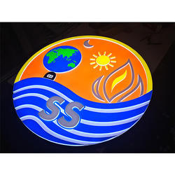 LED SS Signage Logo