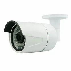 CP Plus Bullet IP Camera