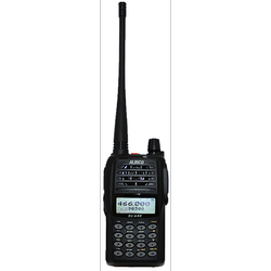 DJ-100 Alinco Walkie Talkie