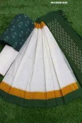 Ikkat Cotton Suits Materials