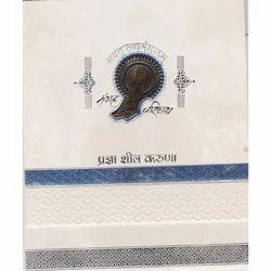 Gloss Paper Fancy Jai Bhim Wedding Card, Rs 15 /piece ...