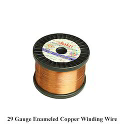 36 gauge copper winding wire copper winding wire shakti 36 gauge copper winding wire copper winding wire shakti insulatorers new delhi id 14722008697 greentooth Choice Image