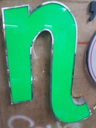 SS Letter N shape
