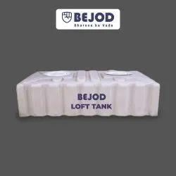 Rectangular Loft Tank