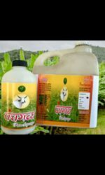 Amrut Varsha Panchgavya Agro Products, Packaging Type: Can