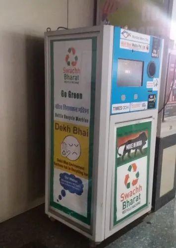 Reverse Vending Machine Manufacturer From Mumbai