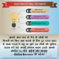 Electricity Bill Payment Franchise
