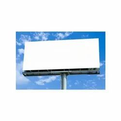 Unipole Hoarding PVC Unipole / Hoarding, for Advertising