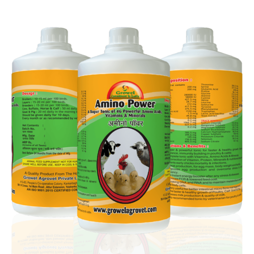 Poultry Growth Promoter - Broiler growth Booster Manufacturer from