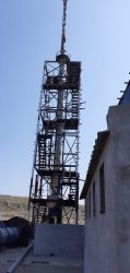 Azeotropic Distillation Column