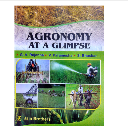 Jain brothers retailer of books agriculture farming book from product image fandeluxe Images