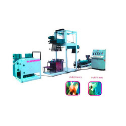 PVC Shrink Film Plant