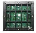 Ready Stock Qiangli P6mm Outdoor LED module