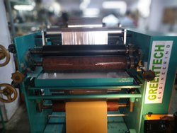 36 Inch Paper Lamination Machine
