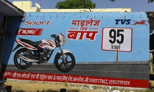 Wall Painting Outdoor Advertising In Hazratganj Lucknow Khensa