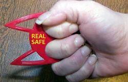 Self Defense Protection
