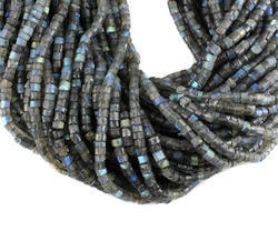 Labradorite With Blue Fire Faceted Stone Beads