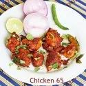 Chicken 65 Masala, Packaging Size: 1 Kg, Packaging Type: Pouch