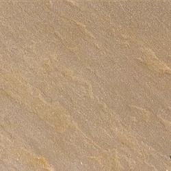 Desert Yellow Brown Sandstone Tile