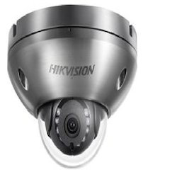Hikvision Network Camera DS-2XC6142FWD-IS