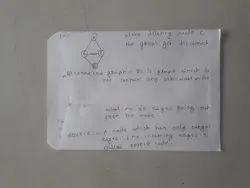 Kobapurkar Envelope