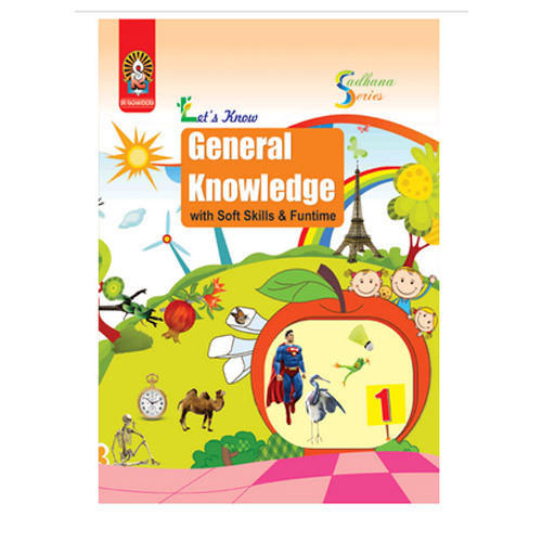 Class 4- CBSE School Books - General Knowledge Class - 4